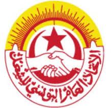 La UGTT anula la huelga general convocada para hoy