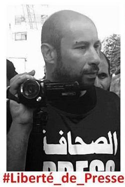 L'incident qui s'est produit au tribunal militaire du Kef, où les juges ont décrété le huis-clos et ont saisi les caméras de Winston Smith (Ramzi Bettaieb) journaliste à Nawaat, a poussé ce dernier à s'engager, avec son collègue, Houssem Hajlaoui, dans une grève de la faim, .