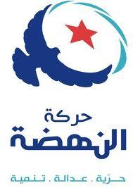 Tunisia: Ennahdha, contraddizioni e ambiguità del partito favorito alle elezioni