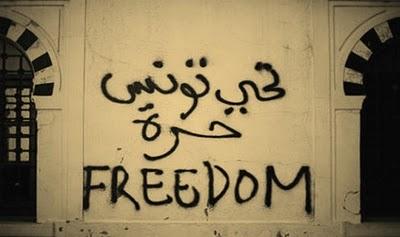 Dos efectos colaterales de las revoluciones árabes