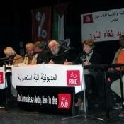 Les leçons de l'Équateur pour la Tunisie l'annulation de la dette illégitime