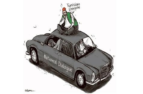 فرصة أخيرة؟ هل ينقذ الحوار الوطني الثورة التونسية؟