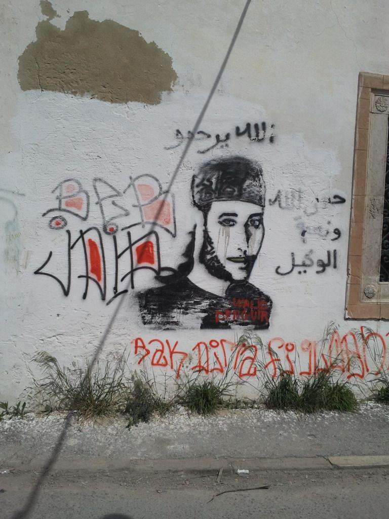 Graffiti à Bab Jdid, Walid Danguir Photo: Patrizia Mancini