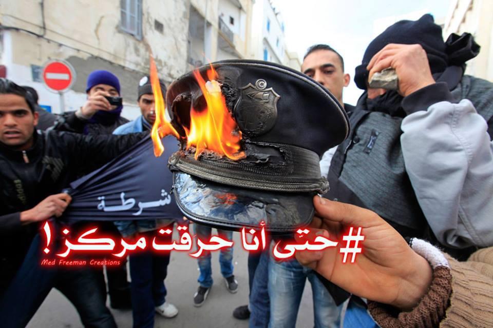 Procès iniques de la jeunesse : le désenchantement de la révolution tunisienne