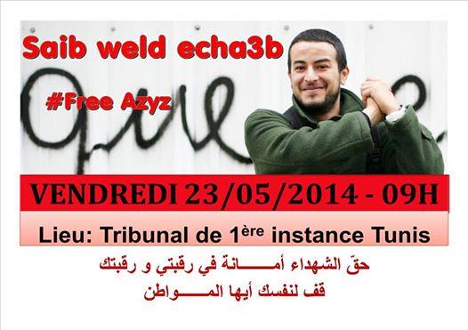 """Continua la mobilitazione per liberare Azyz, Sabri  e tutti i giovani colpevoli di """"rivoluzione"""""""