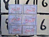 Tunisia: verso le elezioni, fra disincanto e ombre del passato