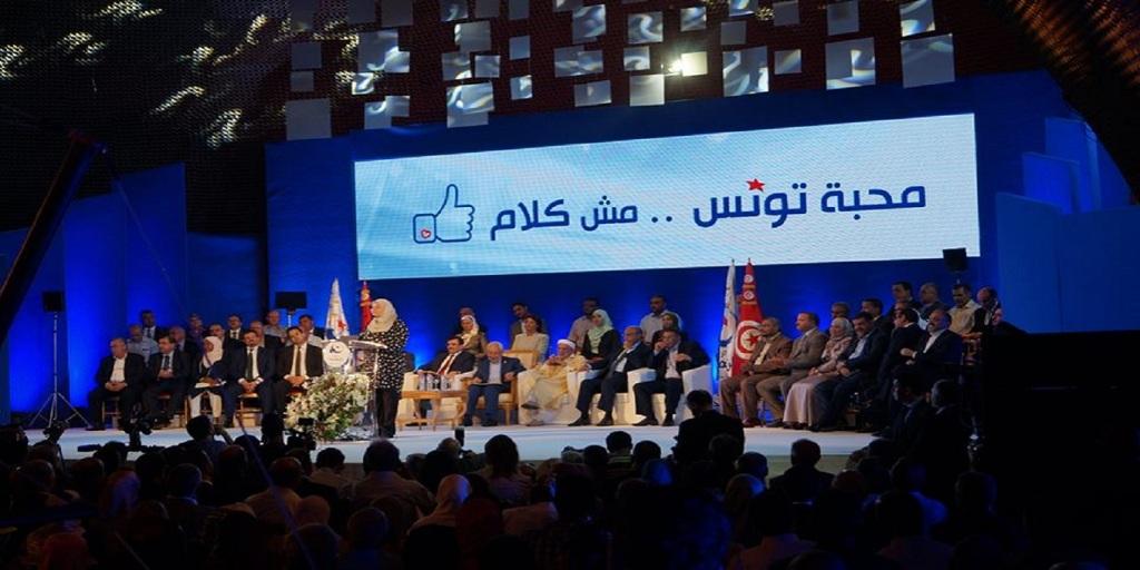 Meeting de Ennahdha pendant la campagne électorale 2014 Crédit photo:www.leconomistemaghrebin.com