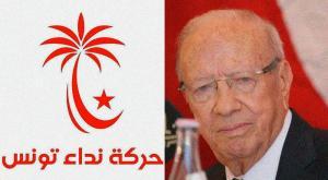 Beji Caid Essebsi, leader del partito Nidaa Tounes, candidato alle presidenziali 2014