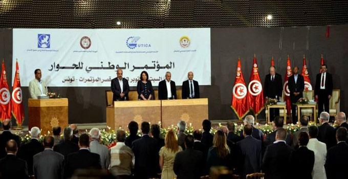 Conference de presse des membres du dialogue national Credit photo: Nawaat.org