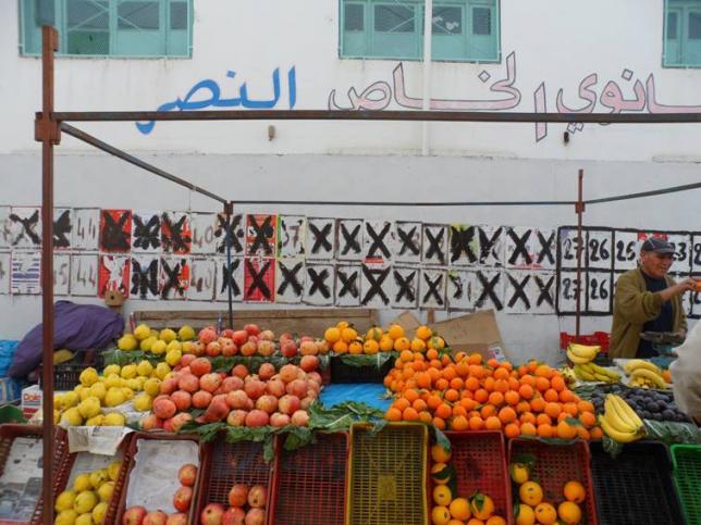 presidenciales_tunez