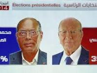 Tunisia: la transizione democratica in pericolo (1/3)