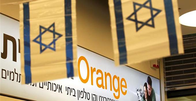 Orange: Arrêtez d'être complice des massacres des palestiniens