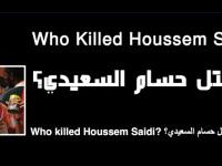 Chi ha ucciso Houssem Saidi?