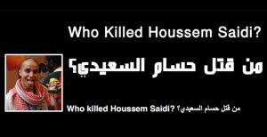 who-killed-houssem-saidi