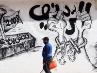 Redeyef: la speranza delusa della Tunisia emarginata