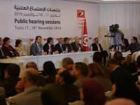 Memoria e verità,  il futuro della Tunisia (prima parte)