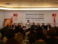Tunisia: giustizia di transizione e dittatura