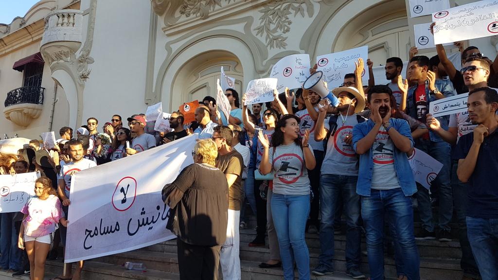 Sit in del 12 settembre 2017 contro la legge per la riconciliazione amministrativa Foto: Tunisia In Red