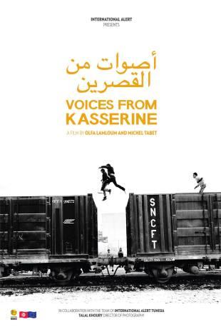 "Intervista a Olfa Lamloum e Michel Tabet sul documentario ""Voices from Kasserine"""