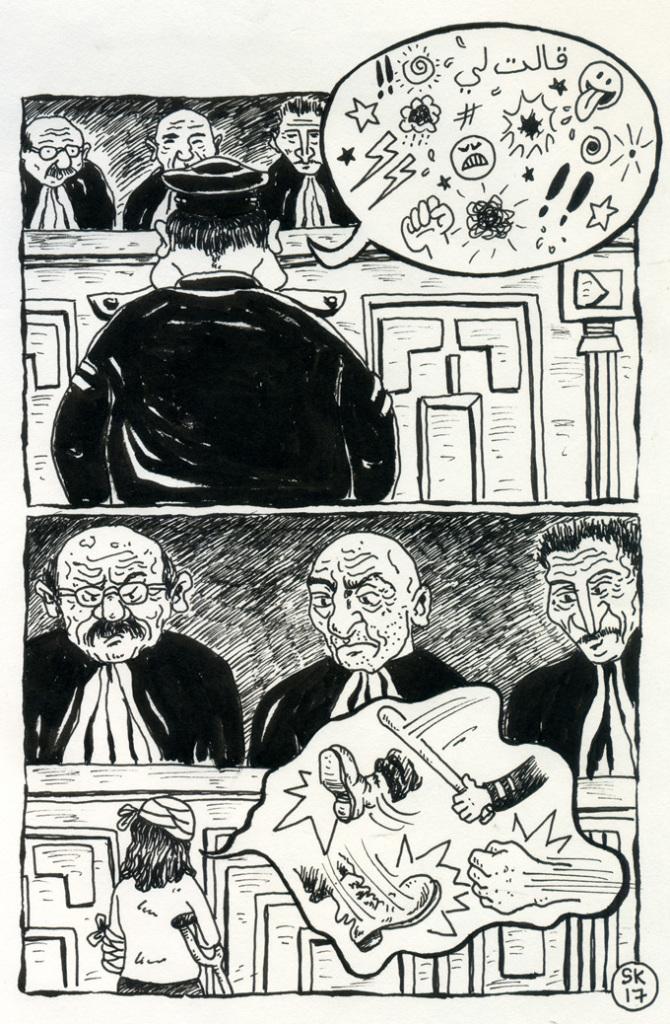 loi-repression-forces-ordre