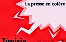 2 febbraio 2018: giornata della collera dei giornalist* tunisin*