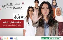 Violenza contro le donne: la Tunisia adotta una legge avanzata