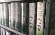 Tunisia: Conflitto sugli archivi della Commissione Verité